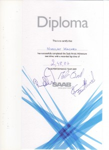 diploma-ice-track