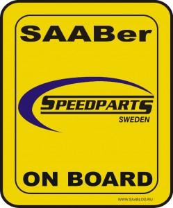 saaberonboard_speedparts